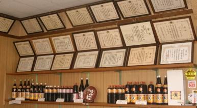 秋田県能代市 原田醸造店のこだわりのマルチョウ醤油